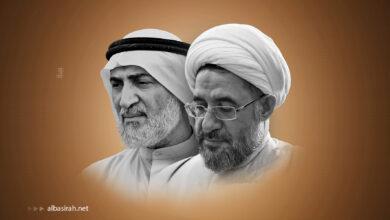Photo of حول ما نقل من تصريح سماحة الشيخ الأراكي