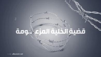 Photo of بيان جماعة من العلماء والرموز والناشطين بشأن قضية الخلية المزعومة والمعتقلين