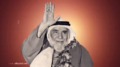 Photo of بيان تضامني مع الأستاذ المجاهد حسن المشيمع موقع من قبل الرموز والعلماء